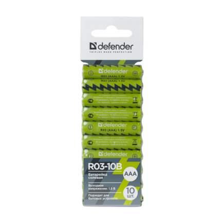 Батарейки Defender R03-10B AAA, 10 шт