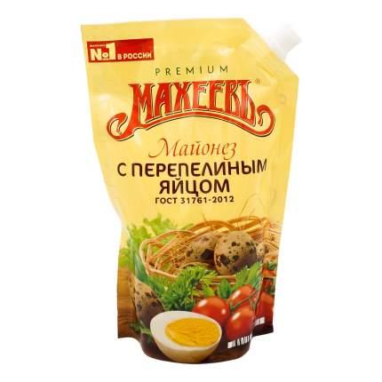 Майонез Махеевъ перепелиный 50,5%