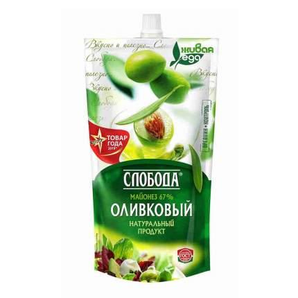 Майонез Слобода Extra Virgin с оливковым маслом 67% 400 мл