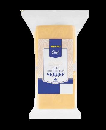 Плавленый сыр Metro Chef Чеддер 45% бзмж 738 г