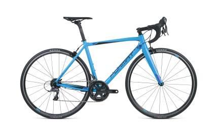 """Велосипед Format 2222 2020 21.3"""" голубой матовый"""