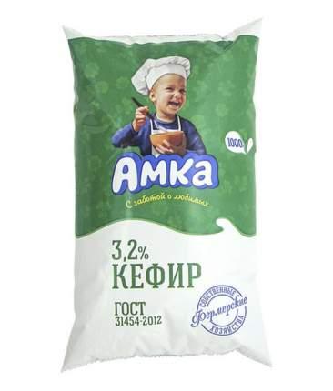 Кефир Амка 3,2% бзмж 1 л