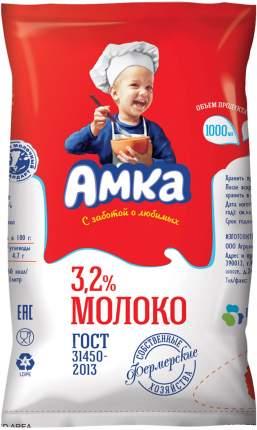 Молоко Амка пастеризованное 3,2% бзмж 1 л