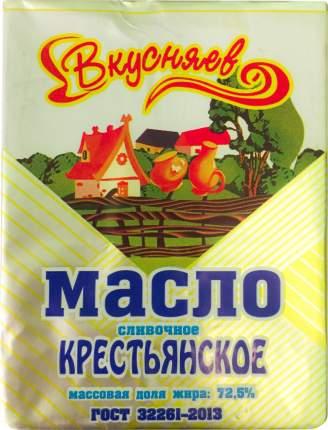 Сливочное масло Вкусняев крестьянское 72,5% 180 г бзмж