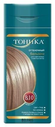Оттеночный бальзам для волос Тоника 8.10 Жемчужно-пепельный, 150мл