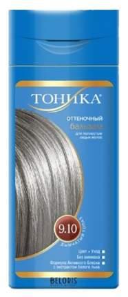 Оттеночный бальзам для волос Тоника 9.10 Дымчатый топаз, 150 мл