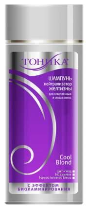 Оттеночный шампунь для волос Тоника Нейтрализатор желтизны, 150мл