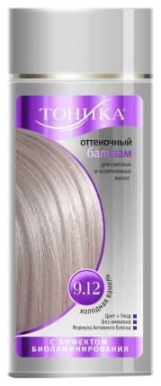 Оттеночный бальзам для волос Тоника 9.12 Холодная ваниль, 150мл