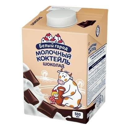 Коктейль Белый город молочный шоколад 1,2% бзмж