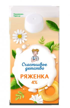 Ряженка Счастливое детство 4% бзмж 450 мл