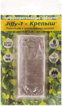 Торфяные таблетки JIFFY d41 Крепыш (набор-10шт)