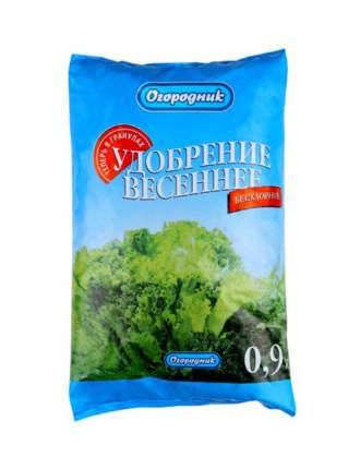 Органоминеральное удобрение Огородник Весеннее Уд0101ОГО03 0,9 кг