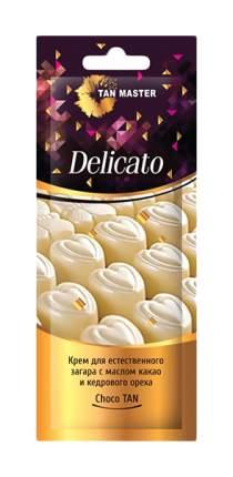 Крем для загара в солярии Tan Master Delicato 12 мл