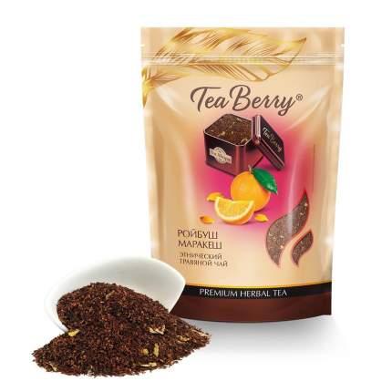 """Чай ройбуш Tea Berry """"Маракеш"""", листовой, 200 г"""