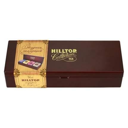 Подарочный набор чая Hilltop Звездная коллекция большая в шкатулке ассорти 4 вида 220 гр
