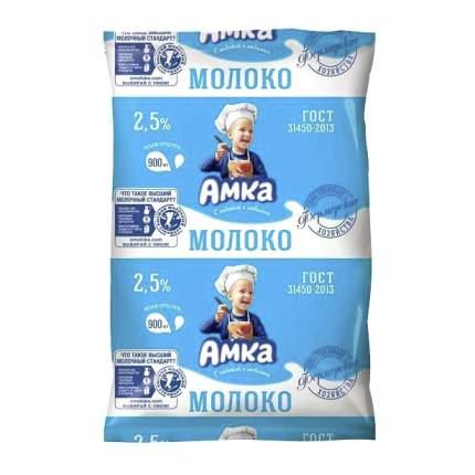 Молоко Амка ультрапастеризованное 2,5% бзмж 900 мл