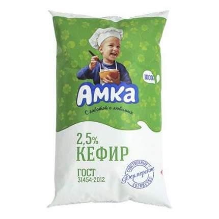 Кефир Амка 2,5% бзмж 1 л
