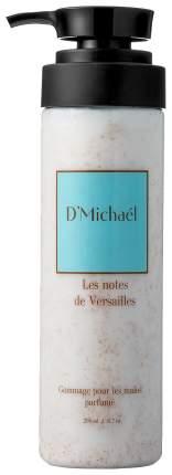 Скраб для рук D'Michael Les Notes de Versailles 200 мл