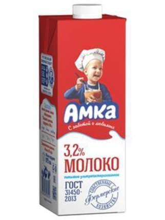 Молоко Амка ультрапастеризованное 3,2% бзмж 900 мл