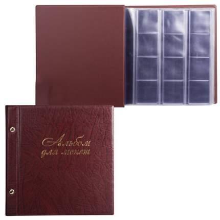 Альбом для монет и купюр на винтах универсальн 216 монет доD45 мм выдвижные карманы коричн