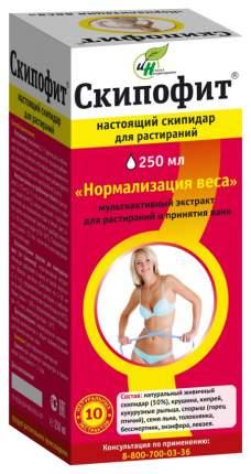 Скипидар Скипофит «Нормализация веса», 250 мл