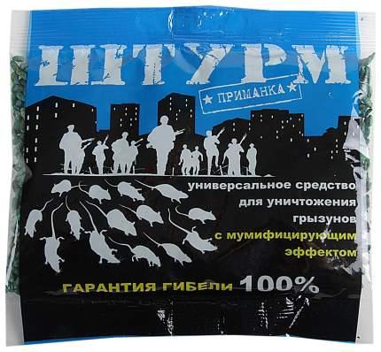 """Средство для уничтожения грызунов """"Штурм"""", зерно, 100 грамм"""