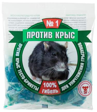 """Средство для уничтожения грызунов """"Против крыс"""", тесто-брикеты, 100 грамм"""