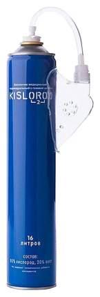 Кислородный баллончик KISLOROD Prana K16L-M, 16 литров с мягкой маской