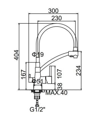 Смеситель для кухни Wisent 4855-18-3 (белый) с гибким изливом и подводкой питьевой воды