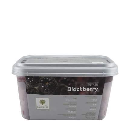 Пюре из ежевики Ravifruit замороженное с добавление сахара 1 кг