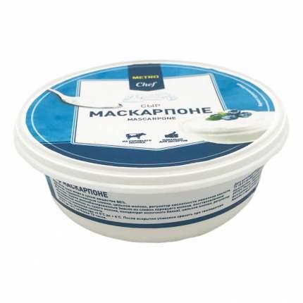 Сыр мягкий Metro Chef Маскарпоне 80% бзмж 250 г