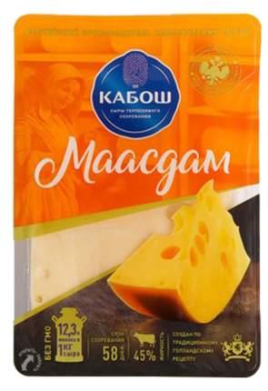 Сыр полутвердый Кабош Маасдам 45% нарезка 125 г