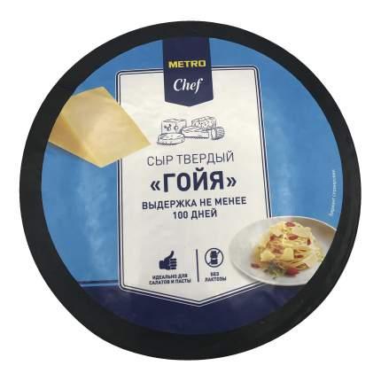Сыр твердый Metro Chef Гойя 40% бзмж ~3 кг