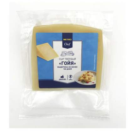 Сыр твердый Metro Chef Гойя 40% бзмж 300 г