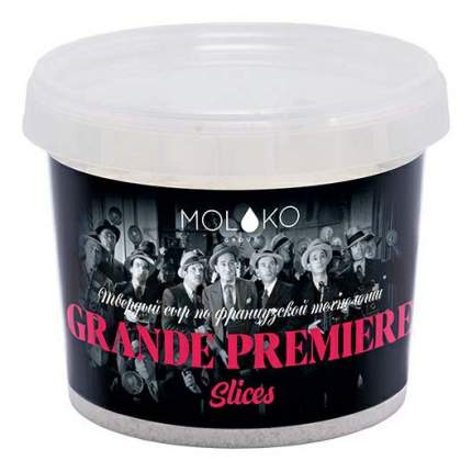 Сыр твердый Moloko Group Grande Premiere ломтики 50% 150 г