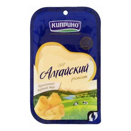 Сыр твердый Киприно Алтайский 50% бзмж 125 г