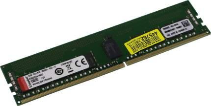 Оперативная память Kingston Server Premier KSM32RS4/16MEI DDR4 16GB