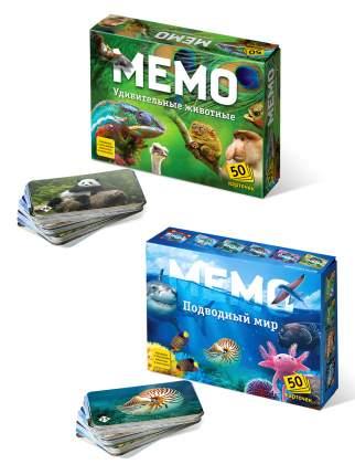 """Игровой набор Мемо """"Удивительные животные"""" и Мемо """"Подводный мир"""""""