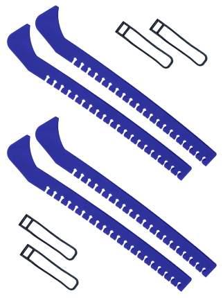 Набор зимний: Чехлы для коньков синие - 2 шт.