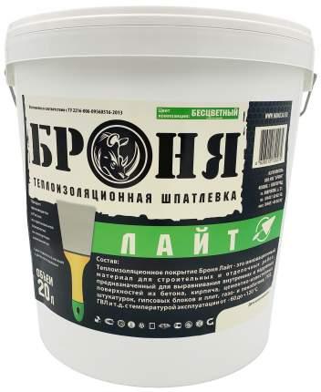 Броня Лайт 20л теплоизоляционная шпатлевка