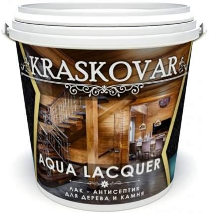 Лак-антисептик Kraskovar Aqua Lacquer для дерева и камня, белый 0,9л