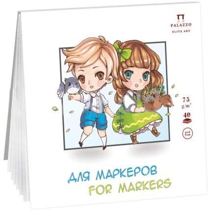 """Планшет для зарисовок маркерами """"Дети"""", 207x207 мм, 40 листов, 75г/м2"""