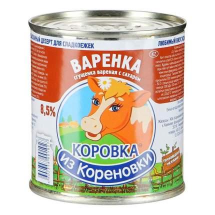 Сгущенное вареное молоко Коровка из Кореновки с сахаром 8,5 % 370 г