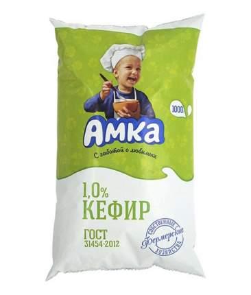 Кефир Амка 1% бзмж 1 л