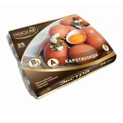 Яйца Роскар Экстра С1 25 шт