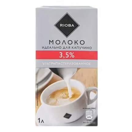 Молоко 3,5% ультрапастеризованное 1 л Rioba