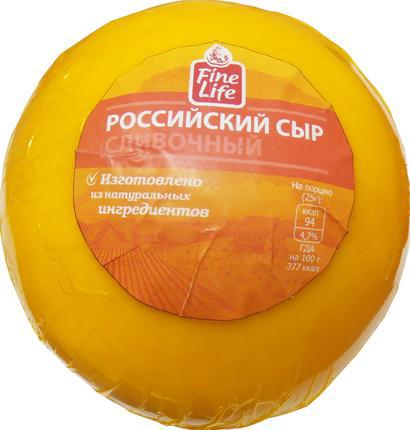 Сыр полутвердый Fine Life Российский сливочный 50% ~1 кг бзмж