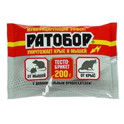 Приманка для уничтожения крыс и мышей Ваше Хозяйство Ратобор тесто-брикет 20 шт. по 10 г