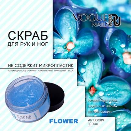 Скраб Vogue Nails Flower, 100 мл