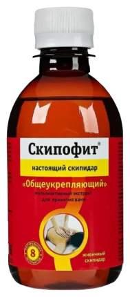 Скипидар Скипофит «Общеукрепляющий», 250 мл